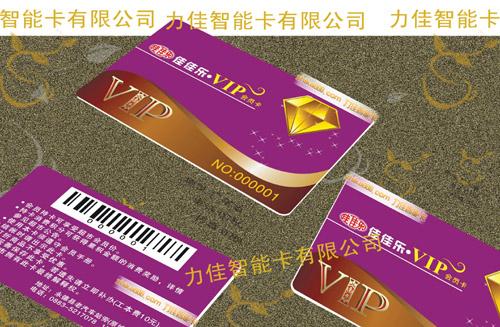 供应深圳会员卡工厂深圳会员卡制作,深圳VIP会员卡模板,会员卡