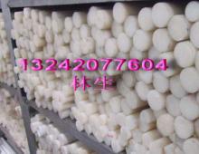 供应特种塑料PVDF板