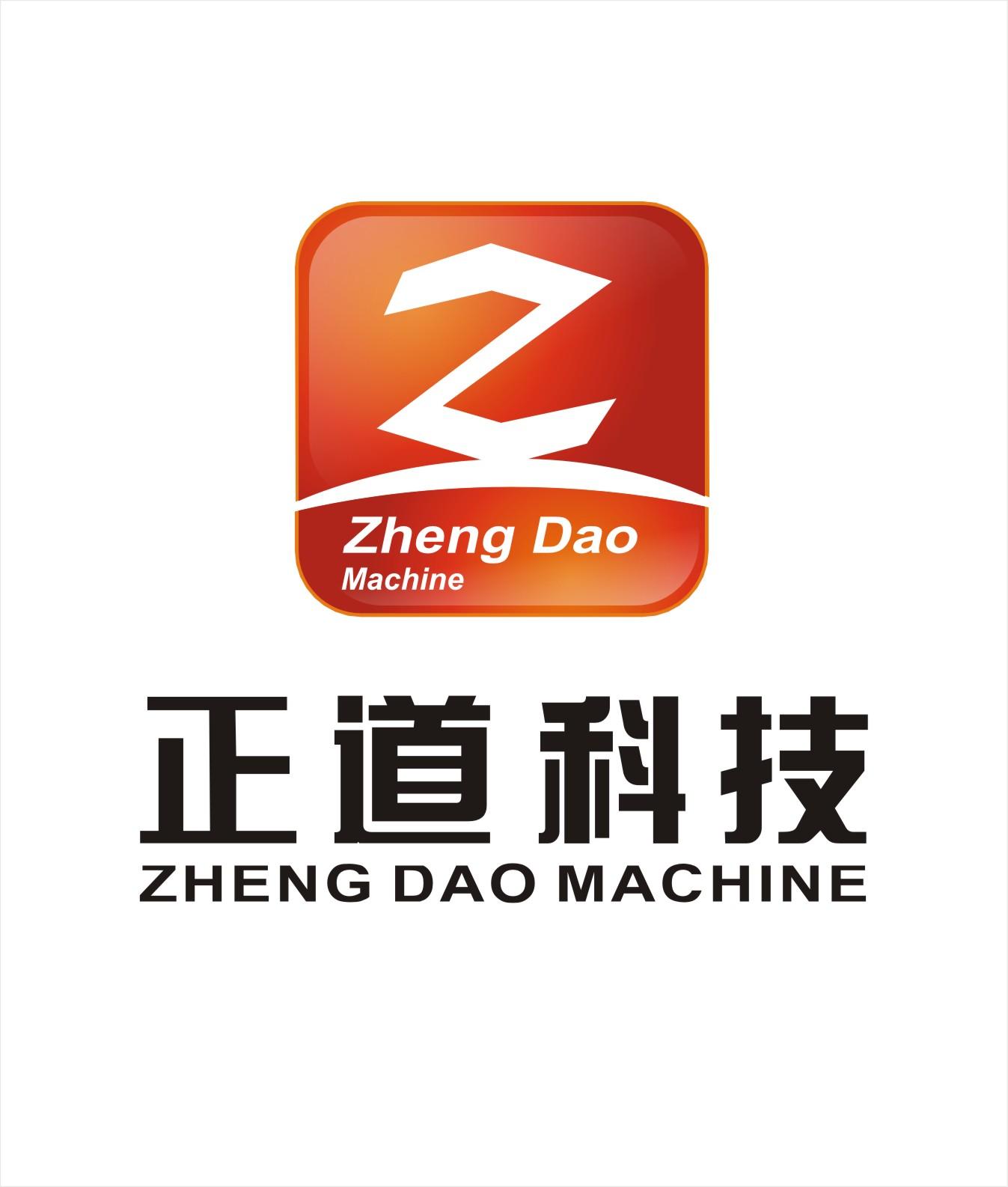 宁波正道机械科技有限公司