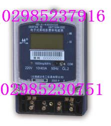 陕西福友电器设备技术发展有限公司