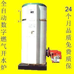 燃气热水锅炉批发