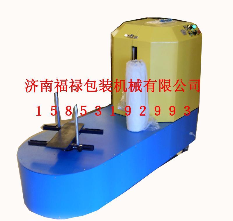 供应 XL行李包装机