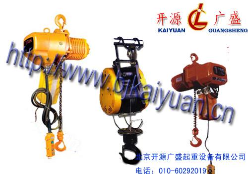 北京电动葫芦