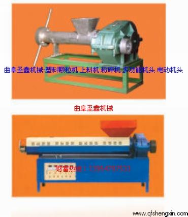 山东再生塑料颗粒机厂家图片/山东再生塑料颗粒机厂家样板图