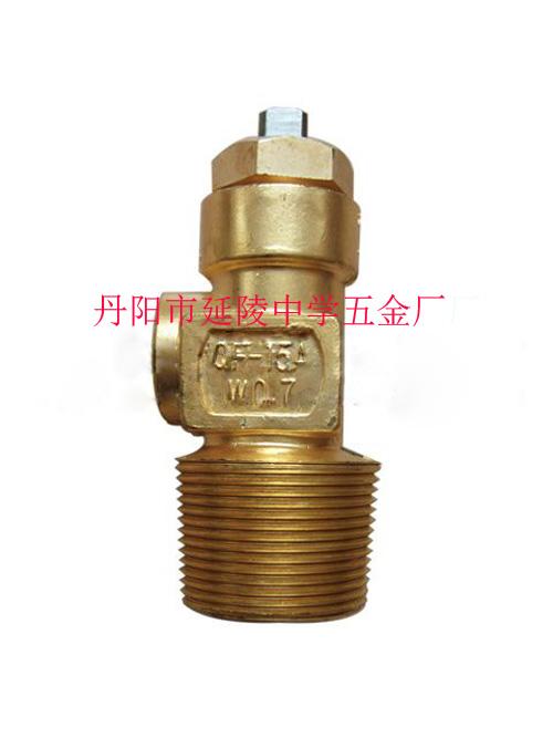 供应QF-15乙炔气体钢瓶阀门
