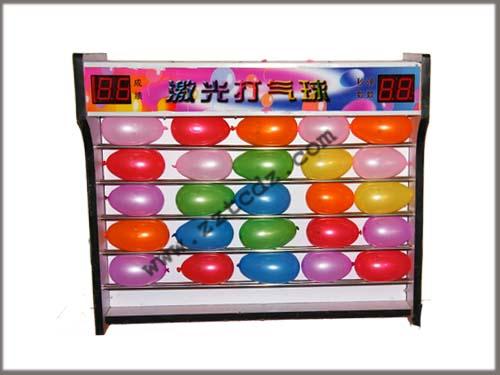 投币式电阻丝激光打气球厂家,郑州世纪同创图片