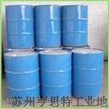 供应壬基酚非活性稀释剂