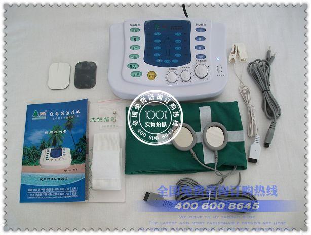 侨健电脑中频经络通治疗仪qx2001-aii普通型
