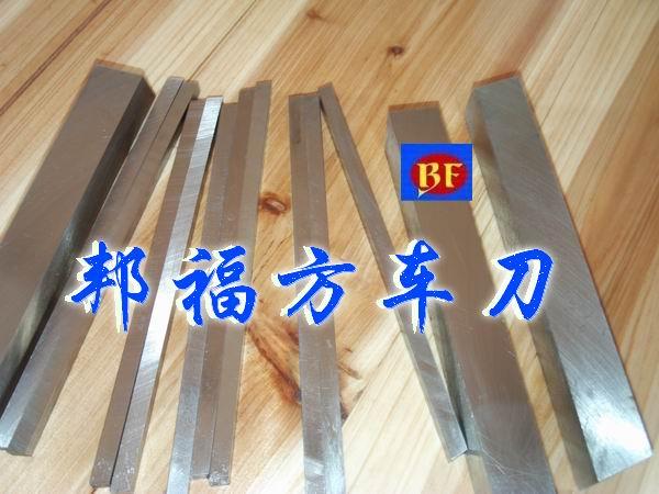 切削工具图片 切削工具样板图 白钢刀具切削工具白钢刀条 ...