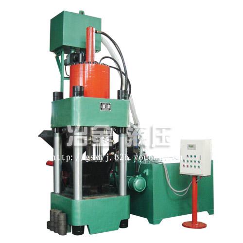 供应SBJ-5000铜屑压块机 生铁屑压块机 海绵铁压块