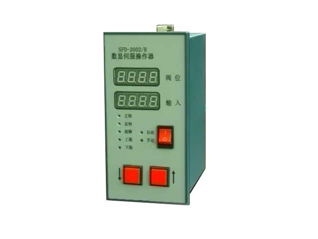SFD-2002R数显伺服操作器