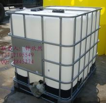 化工储运容器
