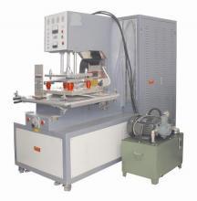供应PVC网布焊接机