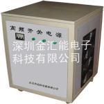 供应CCD控制箱维修