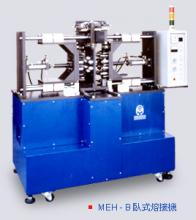 供应网布熔接机