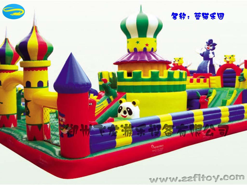 供应郑州飞龙儿童充气城堡大型充气玩具充气城堡批发