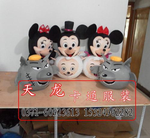 米老鼠头饰卡通供应图片|米老鼠头饰卡通供应样板图