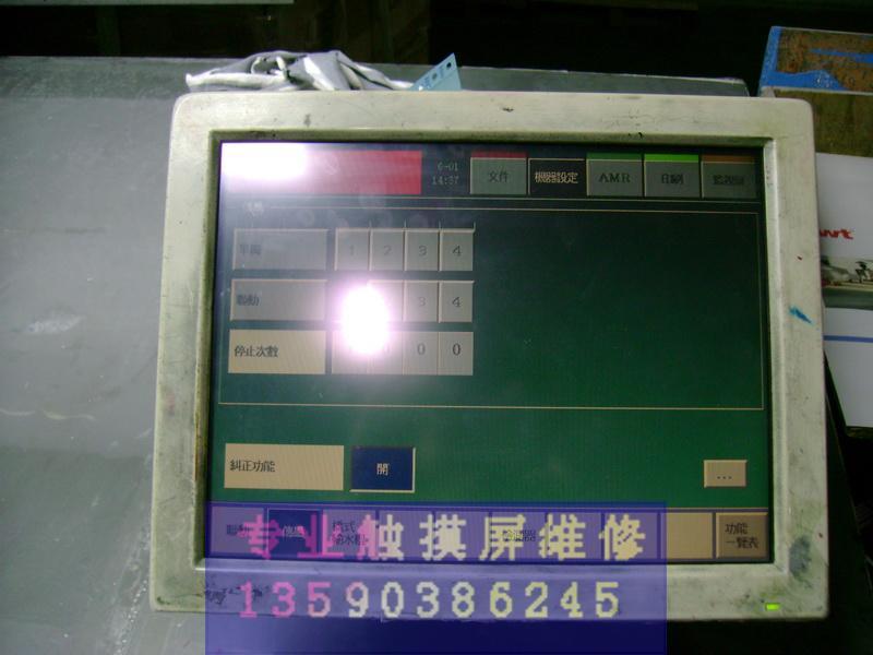 小森印刷机电路图; 供应小森印刷机触摸屏维修批发价