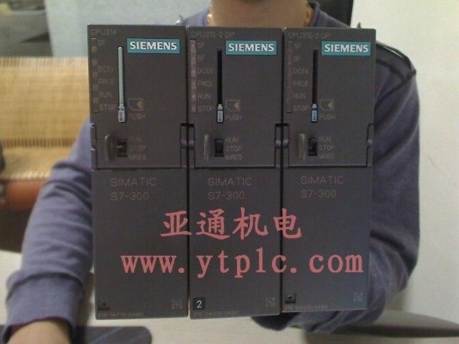 西门子plccpu315-2dp报价