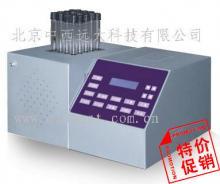 供应化学需氧量测定仪M303562