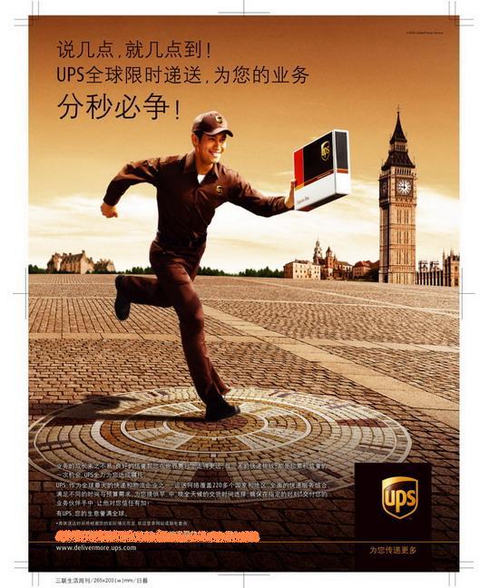 供应香港国际航空货运代理,香港航空货代,香港货代公司图片