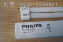 供应PL-L18WTUV水处理灯