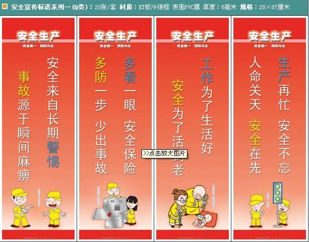 企业文化标语图片 苹果公司企业文化 农业企业文化标语图片 99949 605x475