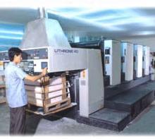 供应罗兰机印刷机维修
