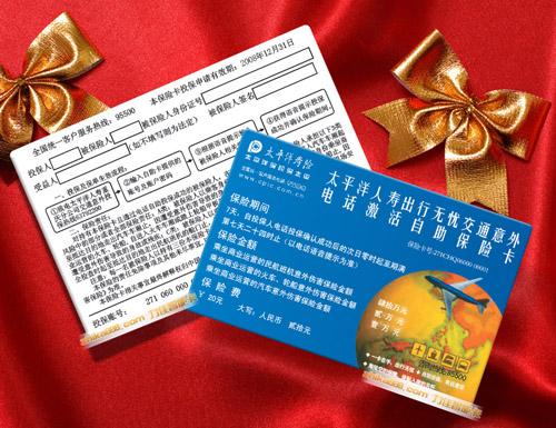 供应深圳电子标签卡制作,电子标签卡工厂,电子标签卡模板