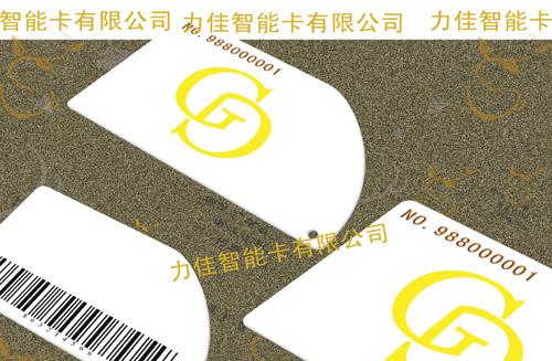 供应深圳非标卡工厂,非标卡模板,非标卡设计,专业制作非标卡印刷