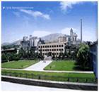 郑州市中岳特种水泥厂