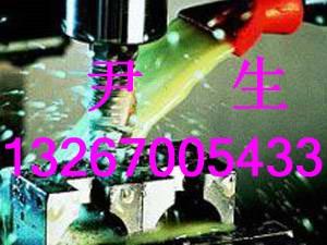 深圳市洛克潤滑材料科技有限公司