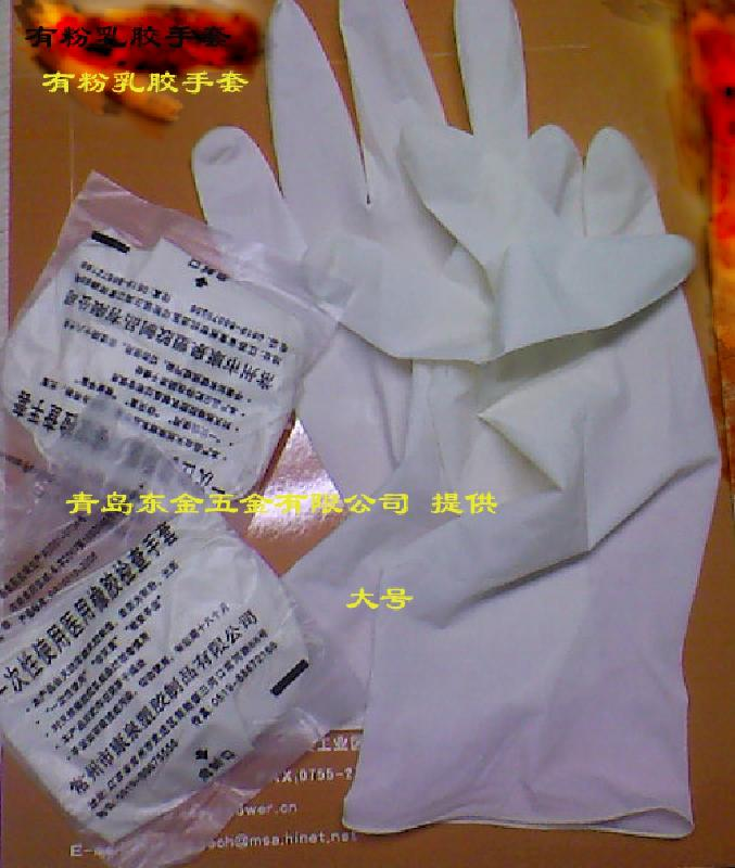 com 地 址:山东青岛市四方康定路18号