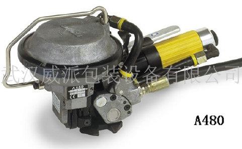 供应意大利FROMM A480气动带扣钢带打包机