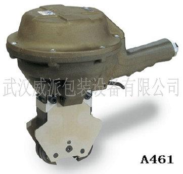 供应FROMM A461气动带扣钢带打包机(咬扣器)