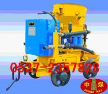 供应优质建筑喷浆机