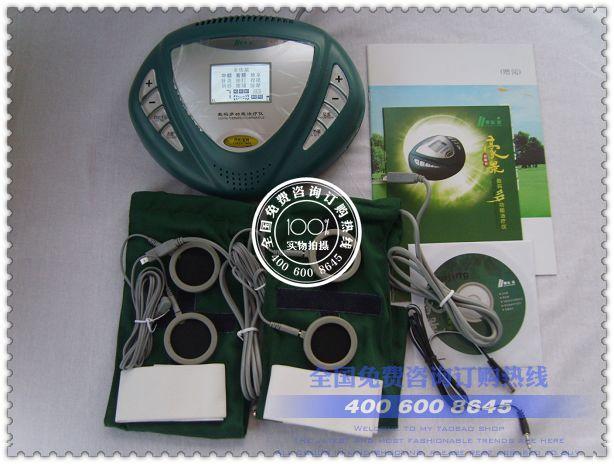 豪景电子脉冲治疗仪LHB-III型豪景系列都有现货供应批发