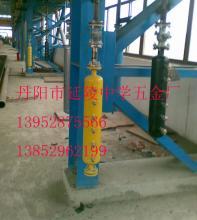 供应分配器终端集中供气系统