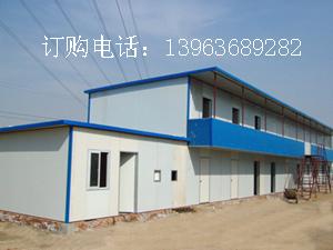 供应彩钢房,彩钢房厂家,彩钢房价格