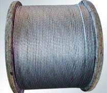 供应钢绞线,钢绞线生产厂家,钢绞线报价批发