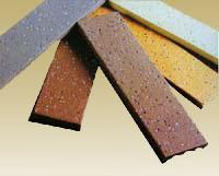 供应紫砂砖