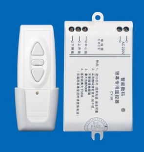 投影幕无线遥控器/无线控制器/遥控器/投影幕遥控器cy-3r; 投影幕遥控