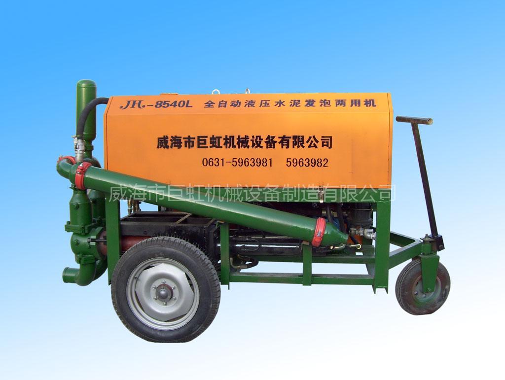 淮安水泥发泡机销售