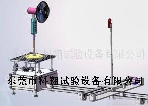 供应电风扇风量试验机