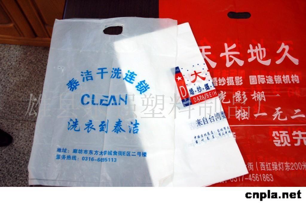 包装 包装设计 购物纸袋 纸袋 1024_680