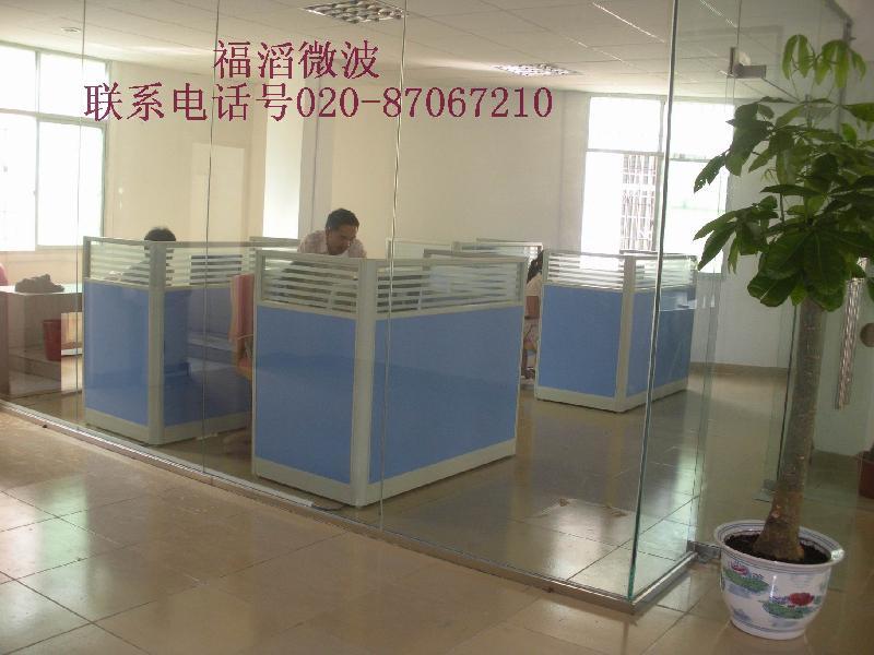 广州福滔微波干燥设备有限公司