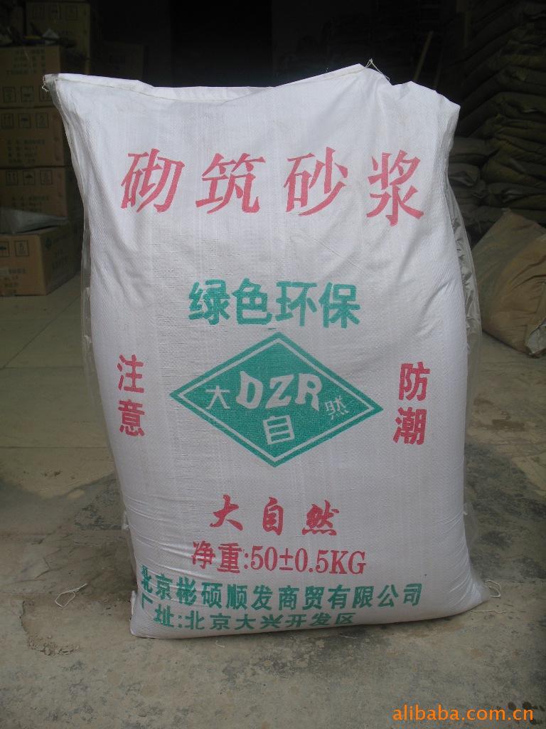 灌浆料_灌浆料供货商_供应周曲河坝加固材料