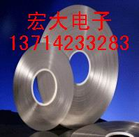 供应镍片,电池连接片,镀镍钢带图片