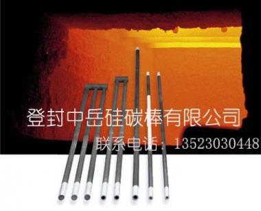 硅碳棒图片/硅碳棒样板图 (1)