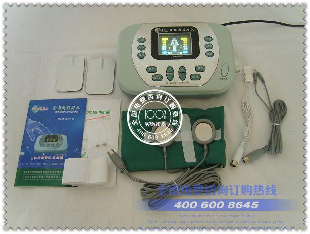 电脑中频经络通治疗仪主要是根据传统的中医脏象学,经络学的基本原理